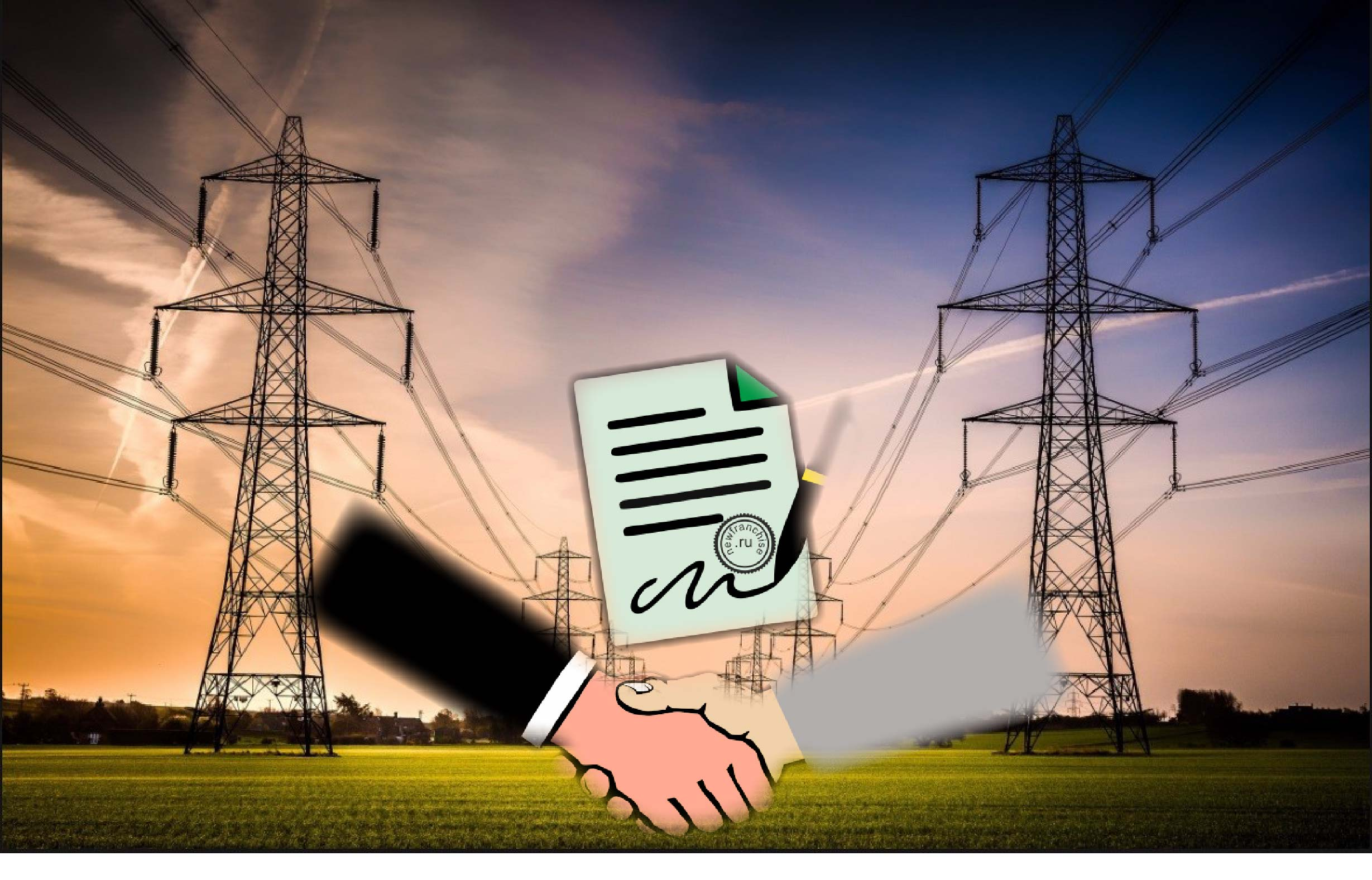Договоры энергоснабжения, заключаемые с управляющими организациями, на 2021 год
