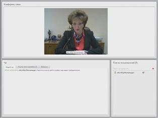 Ответы на актуальные вопросы по изменениям в ЖК РФ и отношениям в жилищно-коммунальной сфере